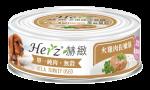 【Herz 赫緻】純肉狗罐 (火雞肉佐嫩筋) 80g