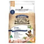 【Ivory Coat】雞肉椰子油配方幼貓糧 3kg