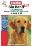 【Beaphar】防蚊驅虱帶 Bio Band Plus (狗用)