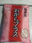 【貓砂屋】豆腐砂 (7L)