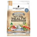 【Ivory Coat】羊肉 沙丁魚成犬糧 2kg/13kg