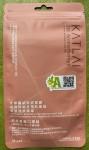 【Kat Lai 抗疫香薰口罩貼】溫和配方 12pcs (適合成人及兒童使用)