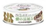 【Herz 赫緻】滋補貓罐 (巴西蘑菇燉鮪魚) 80g