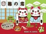 日本 Cat Lover 貓之戀綠茶味紙貓砂 (7L)