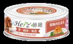 【Herz 赫緻】純肉狗罐 (雞胸肉佐南瓜) 80g
