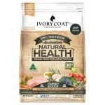 【Ivory Coat】火雞肉 鴨肉成犬糧 2kg/13kg