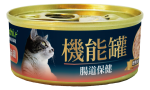 【A Freschi sri 艾富鮮】機能貓罐 (嫩煮鮮鮭魚+魴魚+絲蘭) 70g