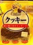 【Dr King】貓貓小食 - 多款口味 (買十送一)