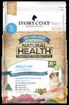 【Ivory Coat】深海魚 三文魚椰子油配方成貓糧 3kg/6kg