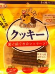 【Dr King】貓狗小食 - 純羊肉條(貓狗合用小食)