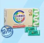 糖老爹 Papa Oligo - 半乳寡糖益生元 (30包)