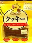 【Dr King】貓狗小食 - 純羊肉絲(貓狗合用小食)