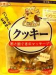【Dr King】狗狗小食 - 雞肉飯球啞鈴(買十送一)