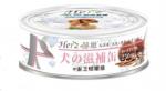 【Herz 赫緻】滋補狗罐 (靈芝燉嫩雞) 80g
