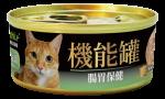 【A Freschi sri 艾富鮮】機能貓罐 (白身鮪魚+雞肉+絲蘭) 70g