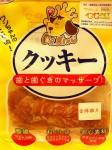 【Dr King】狗狗小食 - 金牌雞片 (買十送一)