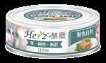 【Herz 赫緻】純肉貓罐 (魴魚白身) 80g
