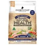【Ivory Coat】雞肉幼犬糧 2kg/13kg