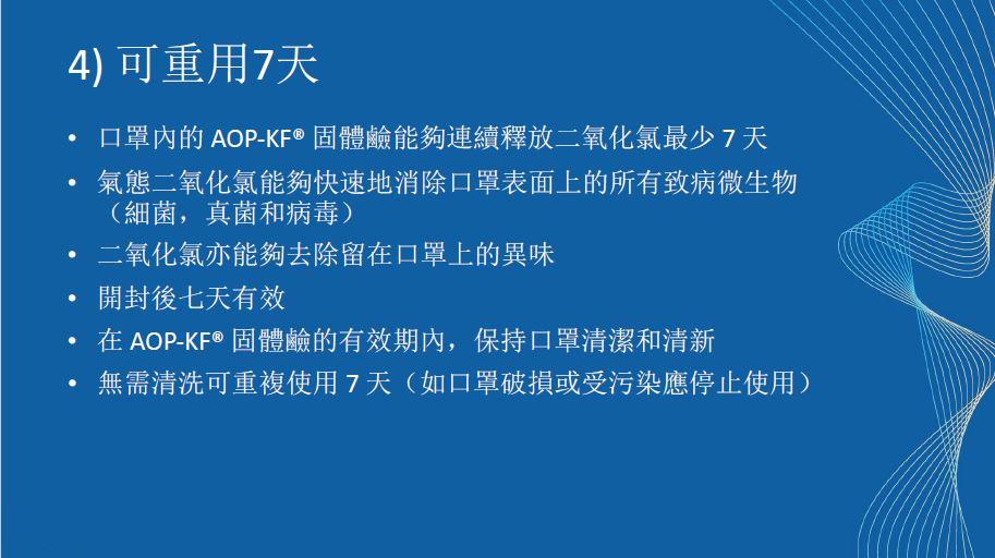 aop-kf-content-5five.png