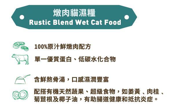 cat-wet-food-content-top.jpg