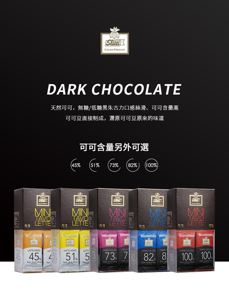 chocolate-display.jpg