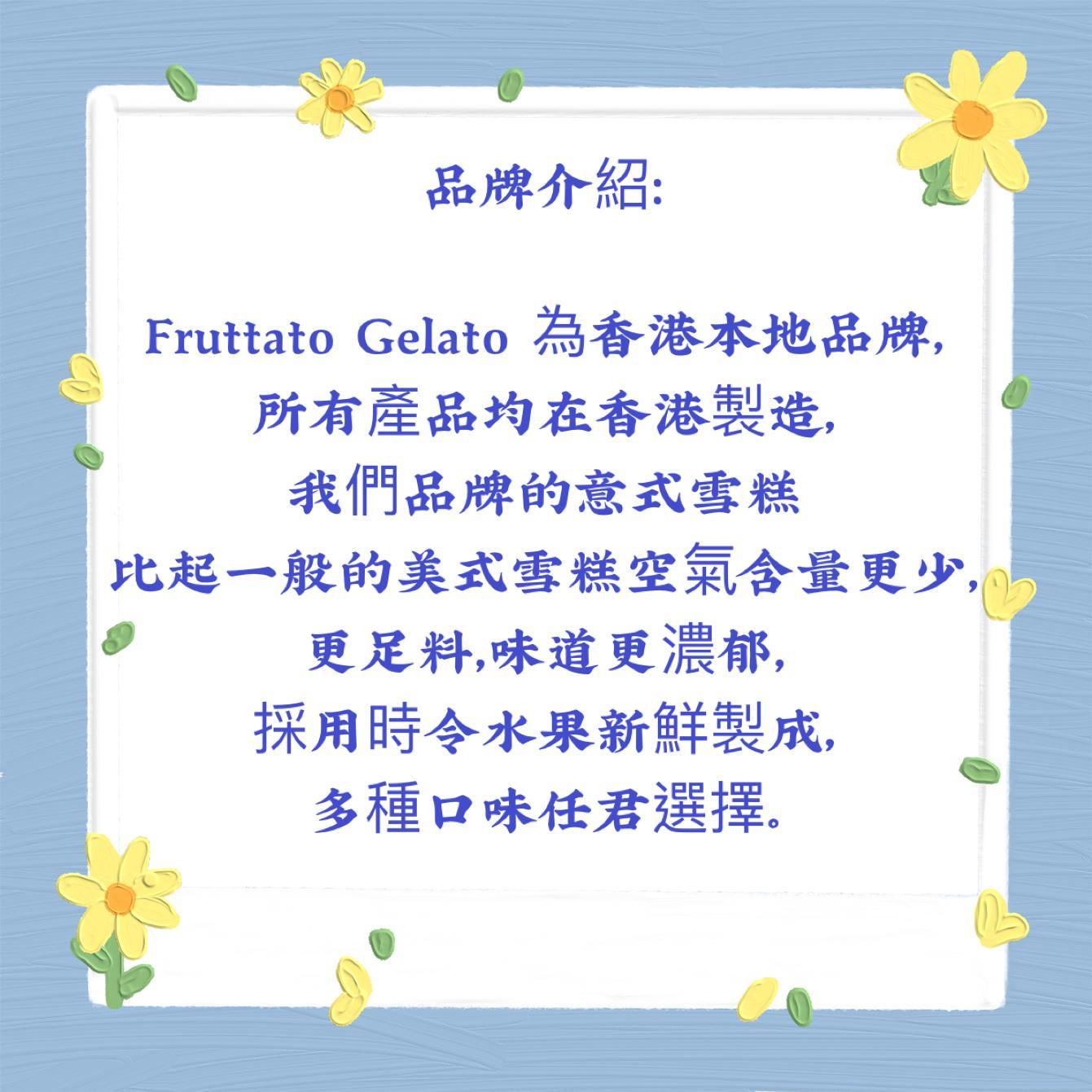 fruttato-gelato-info-.jpg