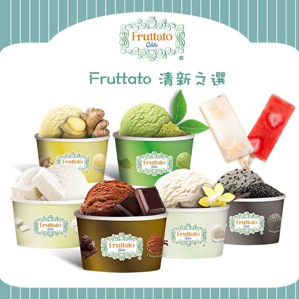 fruttato-gelato-one-.jpg