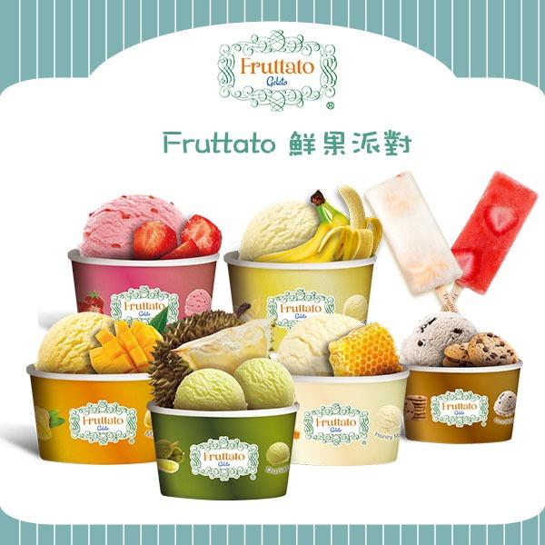 fruttato-gelato-two-.jpg