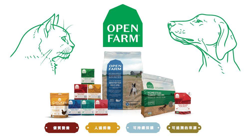open-farm-banner.jpg
