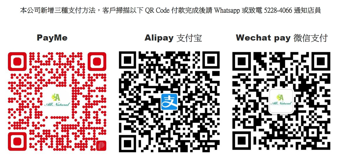 qr code new.jpg