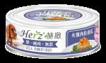 【Herz 赫緻】純肉狗罐 (火雞肉佐南瓜) 80g