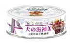 【Herz 赫緻】滋補狗罐 (鹿角靈芝燉嫩雞) 80g