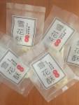 雪花酥 - 愛天然自家製 (100g/200g/300g/500g)